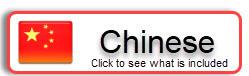 Chinese Membership